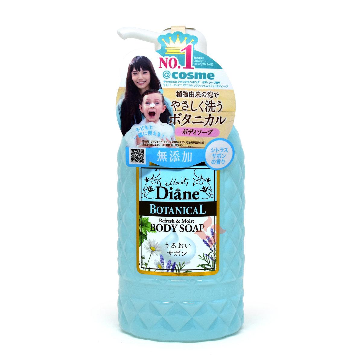 Botanical Refresh & Moist Body Soap 500ml (Blue) (4560119222435)