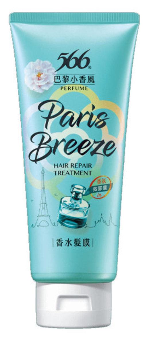 Hair Repair Treatment (Paris Breeze) 180g (4710186021992)
