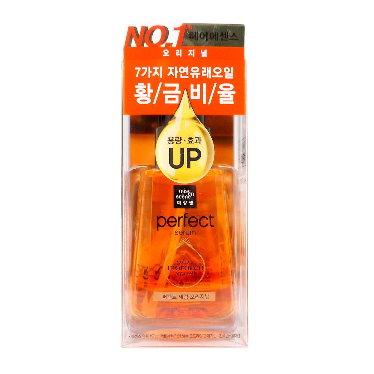 Perfect Serum Rose essence hair oil 2020ver 80ml (8809643062121)