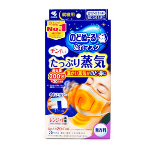 小林製藥 小林製藥 睡眠平面蒸氣口罩1盒3個 - 無香 蒸氣量200% 【非醫療口罩】 (4987072054413)