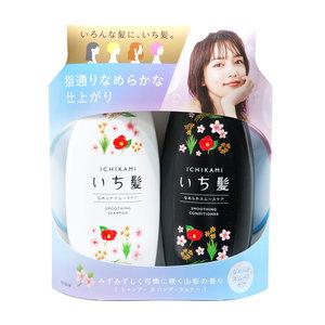 肌美精 KRACIE ICHIKAMI 控油柔順 洗護套裝 480ml+480g (白 + 黑) - 日版新版 (4901417786630)