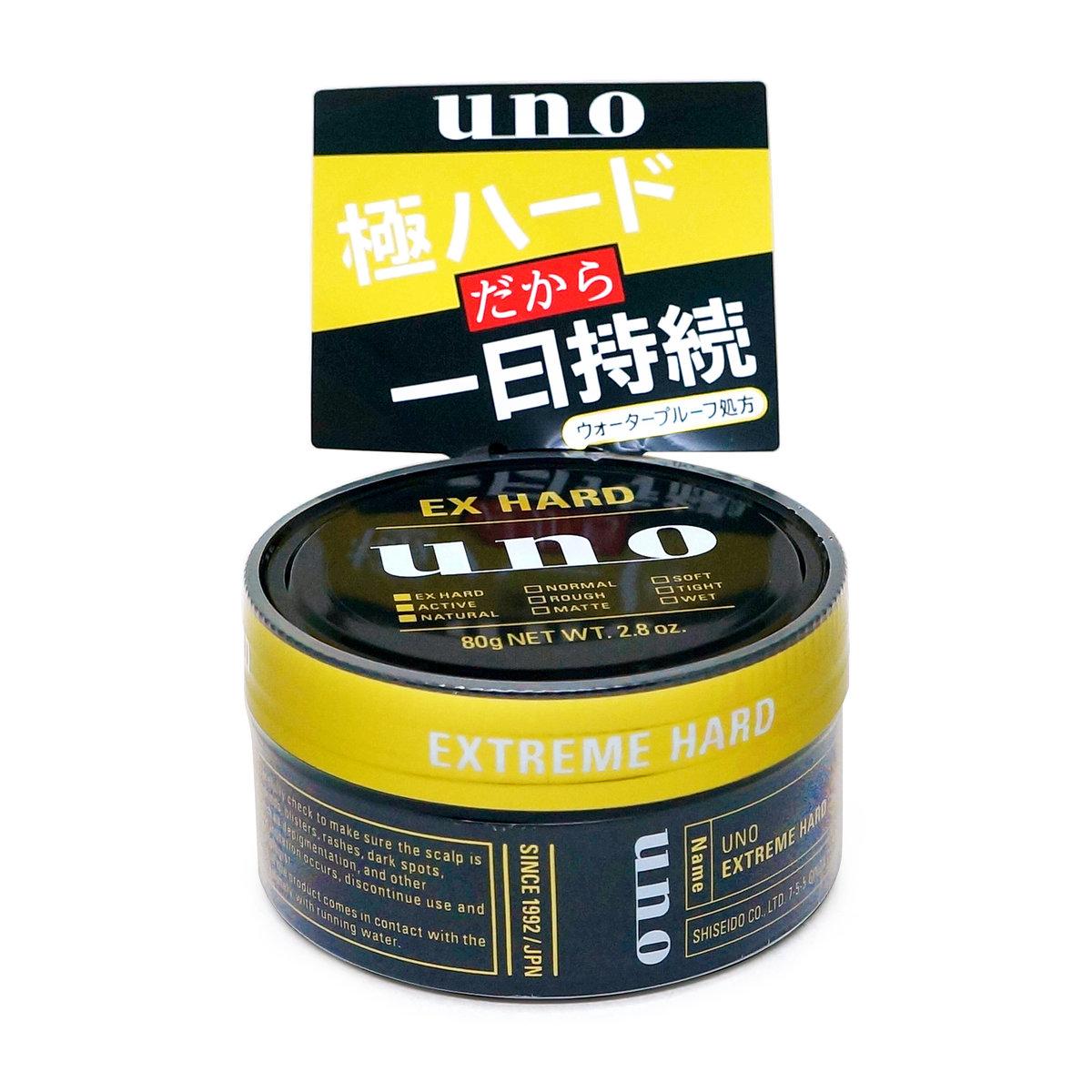 Shiseido UNO | UNO Extreme Hard Hair Wax 80g (4901872459964) | HKTVmall The  Largest HK Shopping Platform