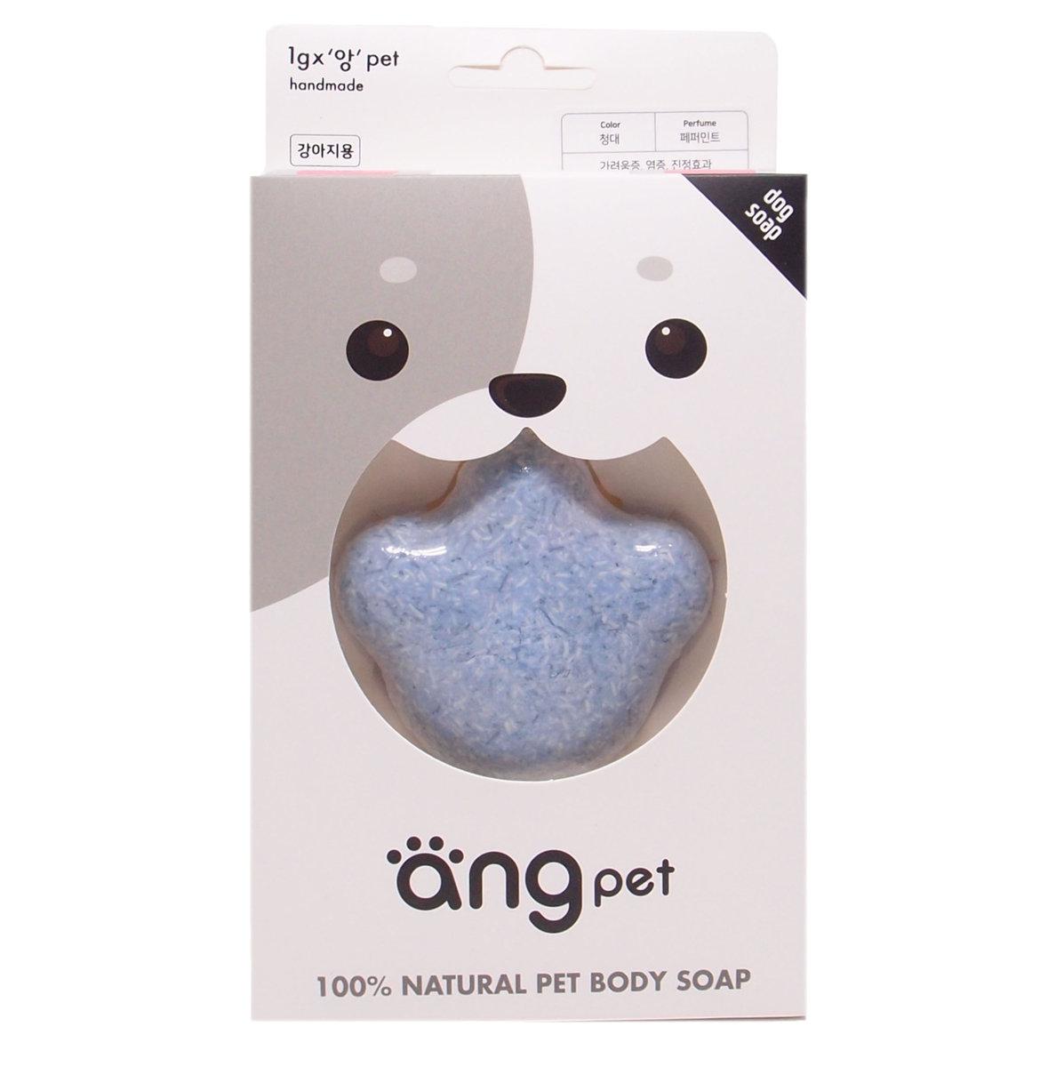 ang pet 100% natural bath soap (BLUE)