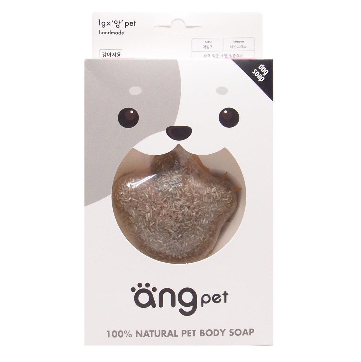ang pet 100% natural bath soap (BLACK)