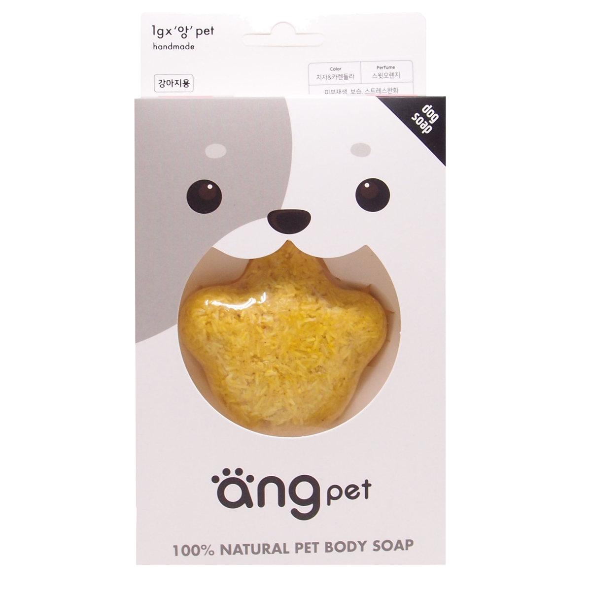 ang pet 100% natural bath soap (YELLOW)