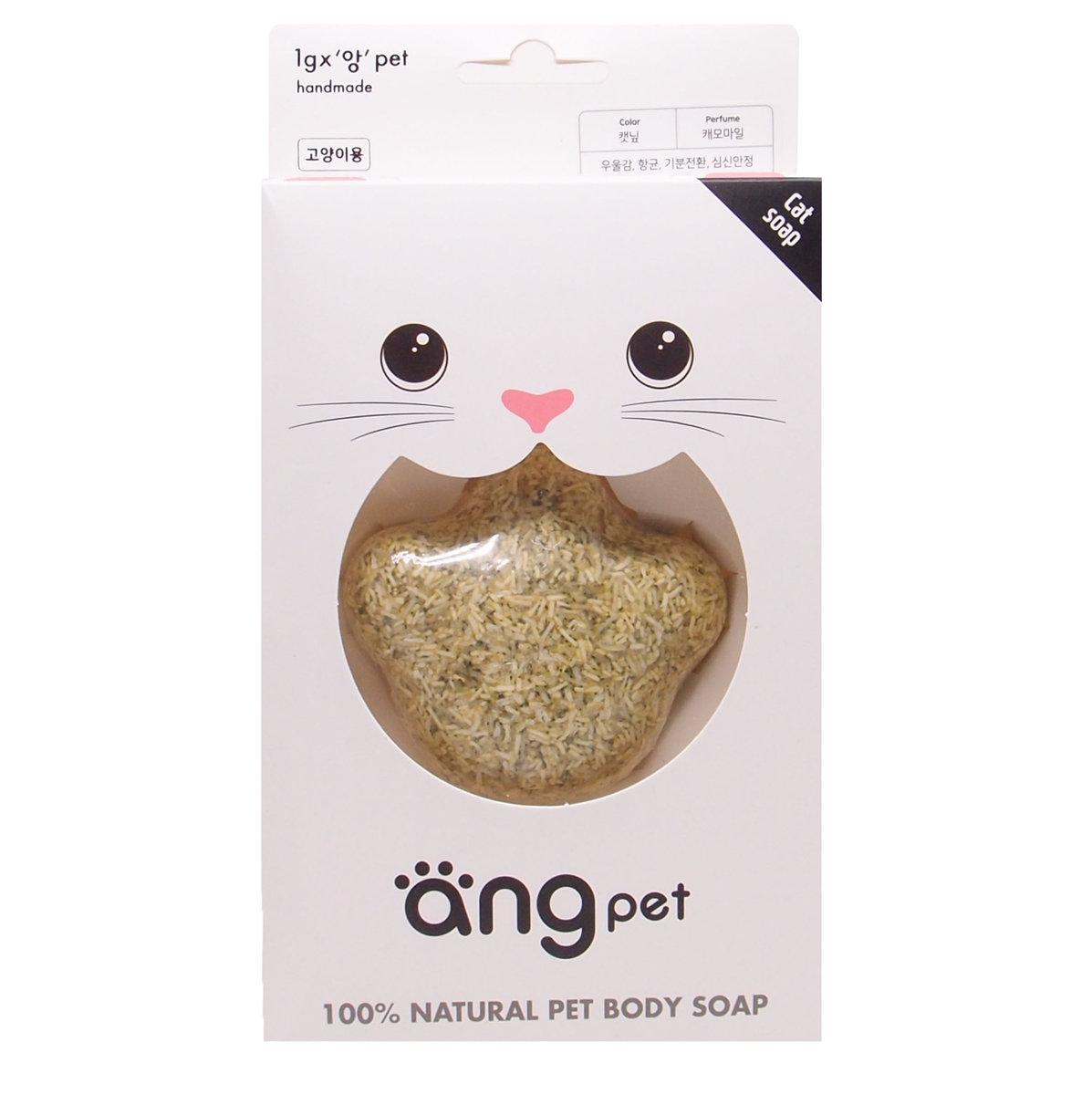 ang pet 100% 天然手制寵物沐浴皂 (貓貓綠色)