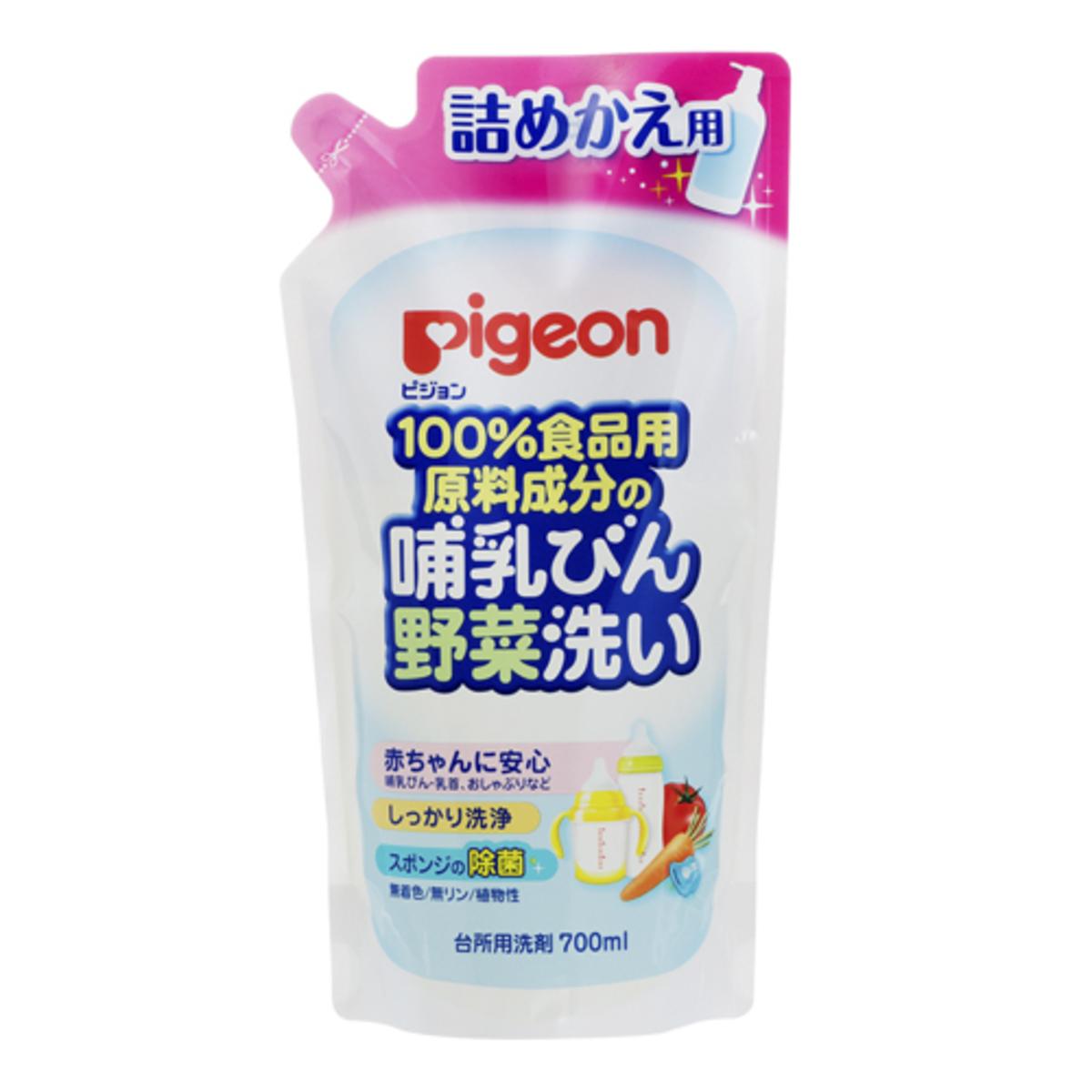 奶瓶蔬菜洗滌劑 700ml (補充裝)