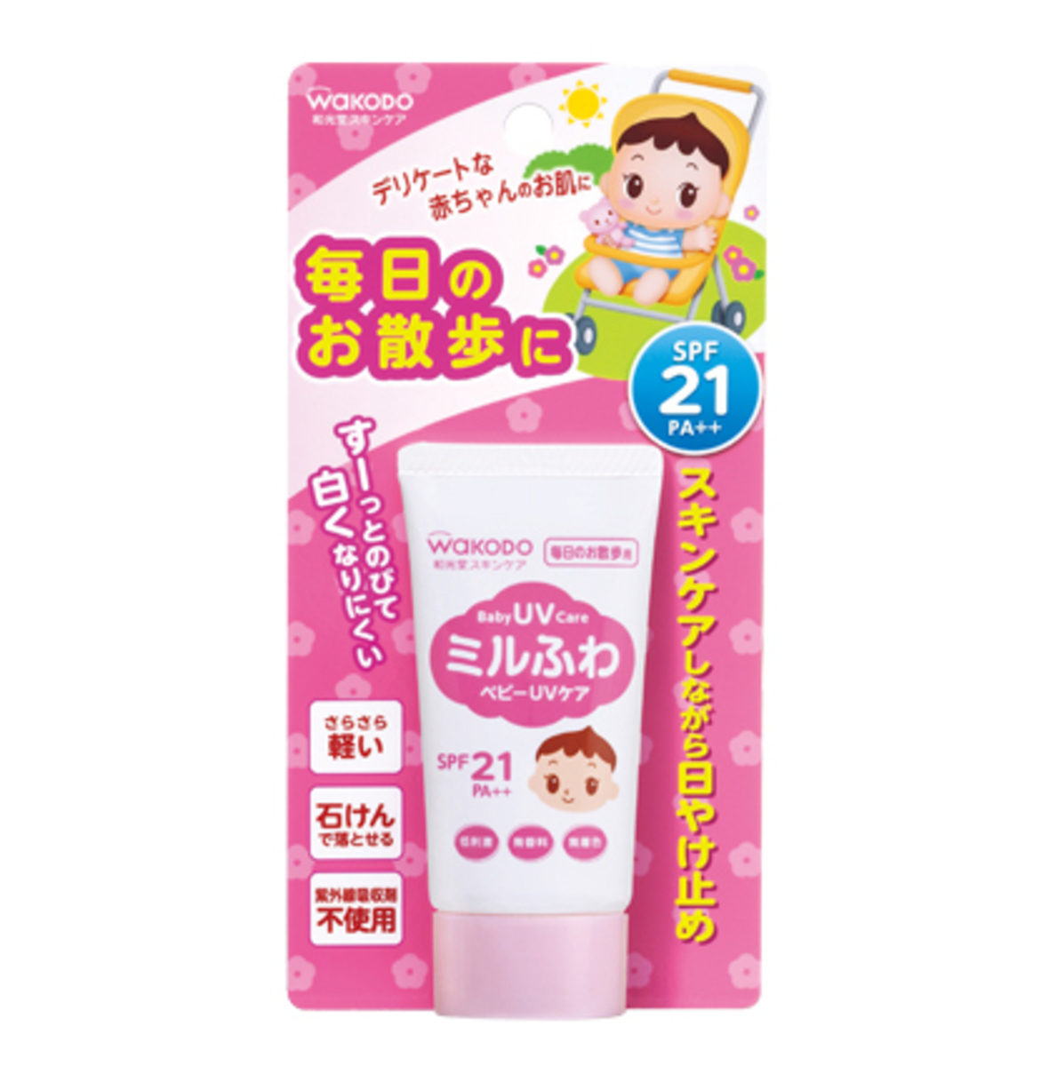 嬰幼兒UV防曬乳液SPF21 PA++ 30g