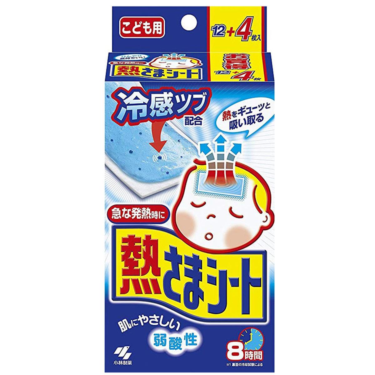 Sheet for Kids Cooling Effect Gel Patch (12 + 4 pcs)- Blue (4987072011188)