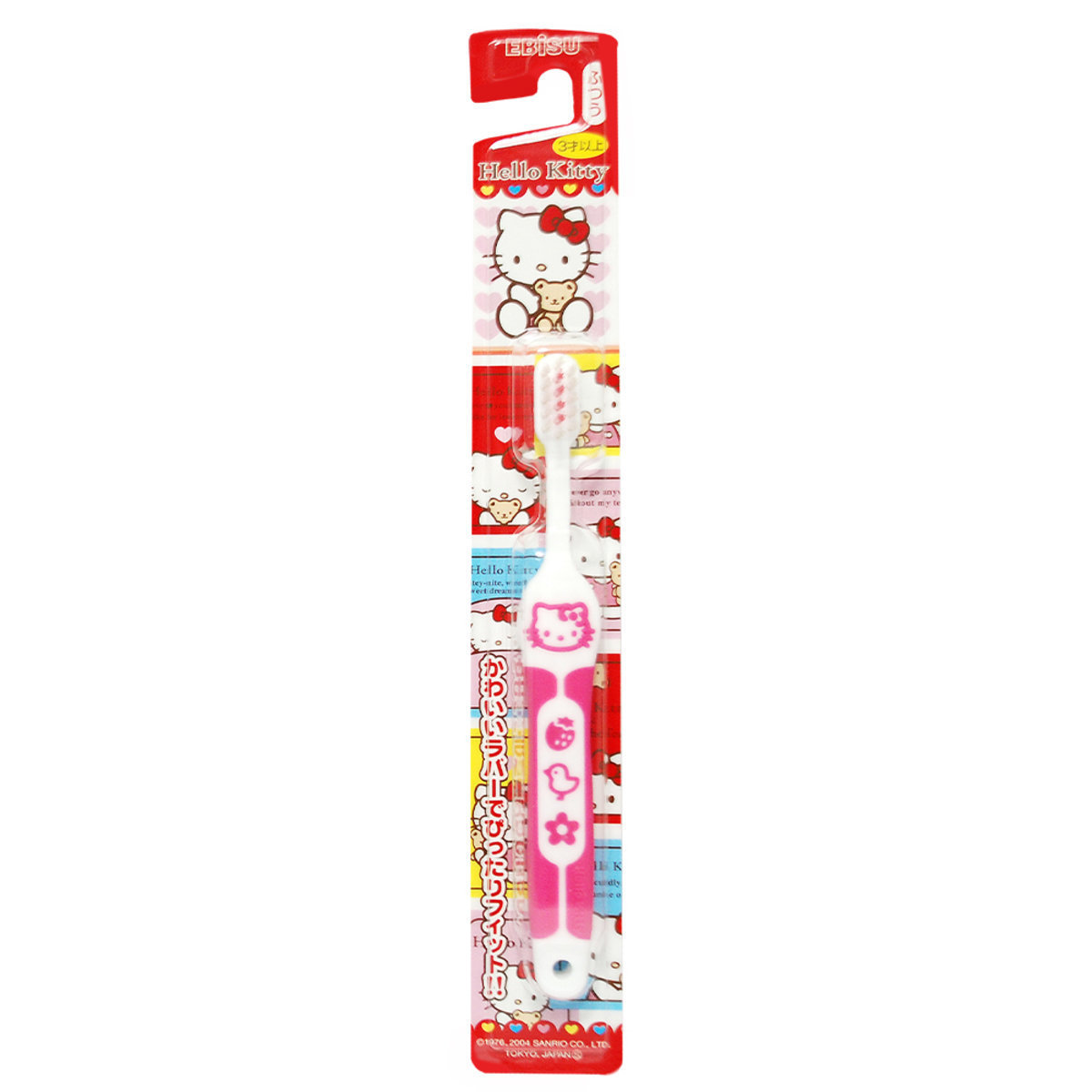 Toothbrush (Hello Kitty for 3years old+)- Color random x1pc (4901221074107)