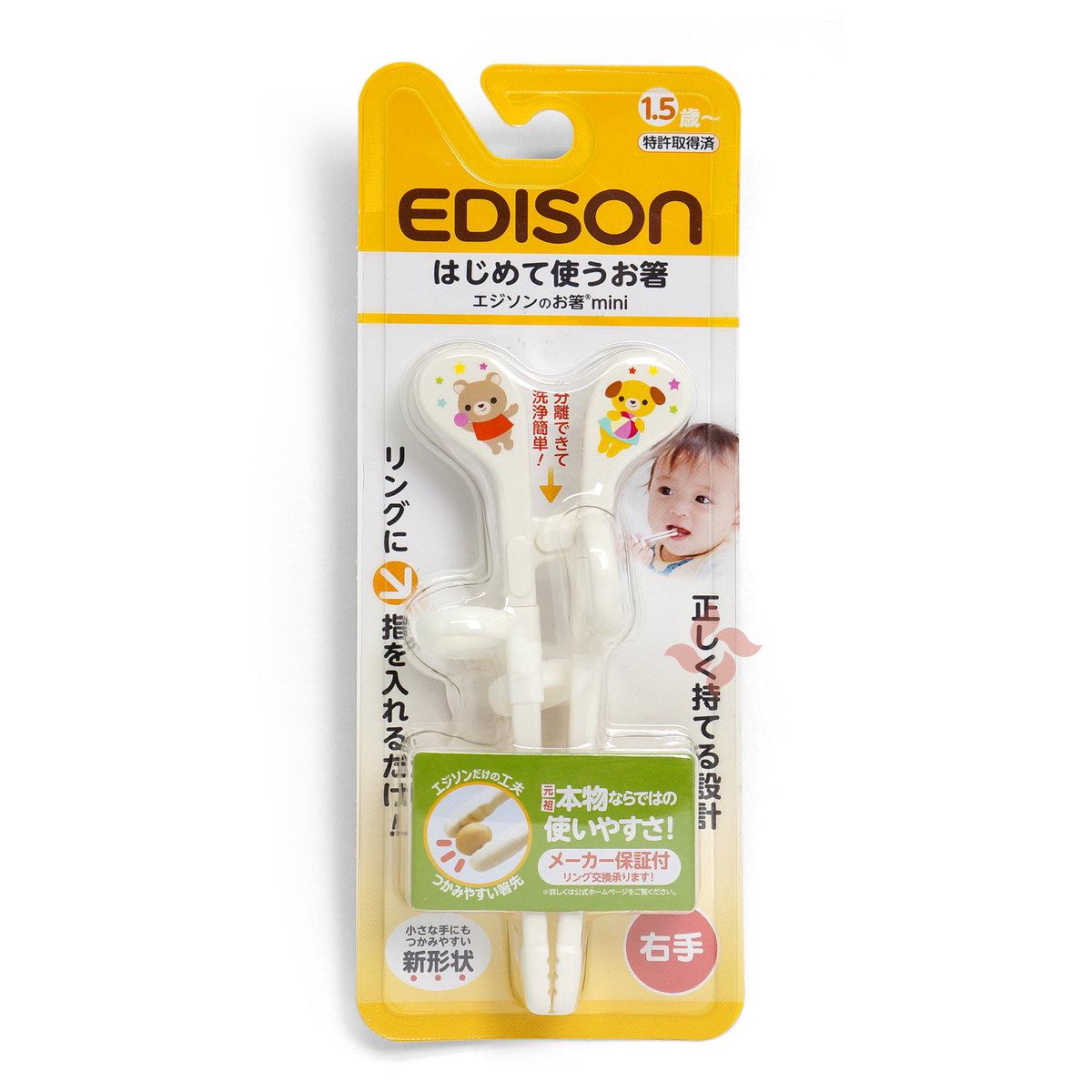 寶寶訓練筷子(白色) 右手用1.5歲開始(4544742901103)