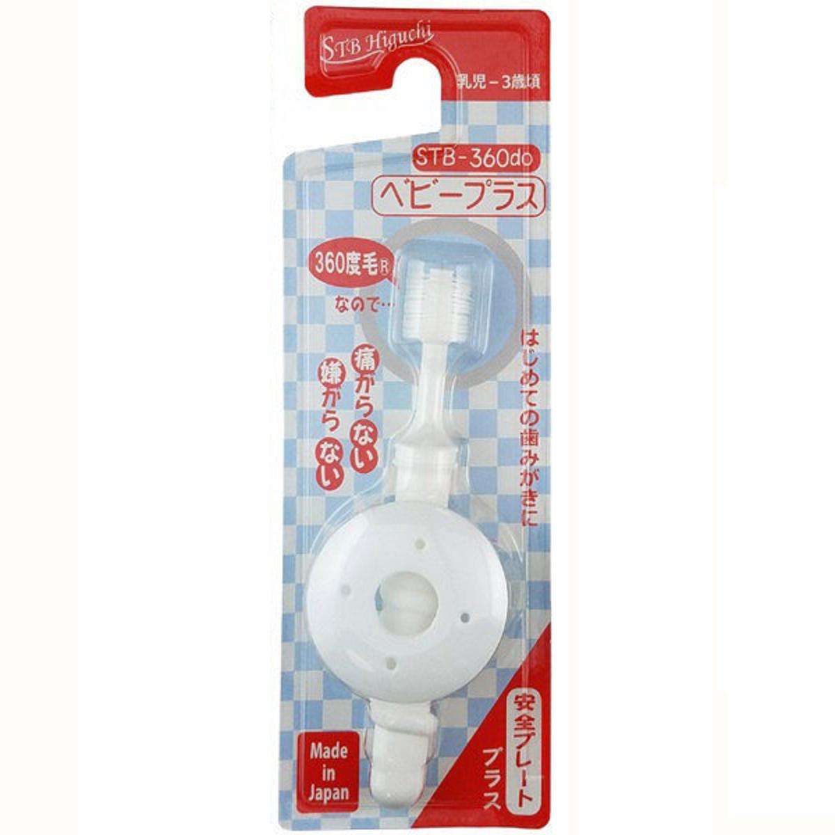 蒲公英 360do SBAP-A 嬰兒升級檔板牙刷 (顏色隨機發貨)  x1支