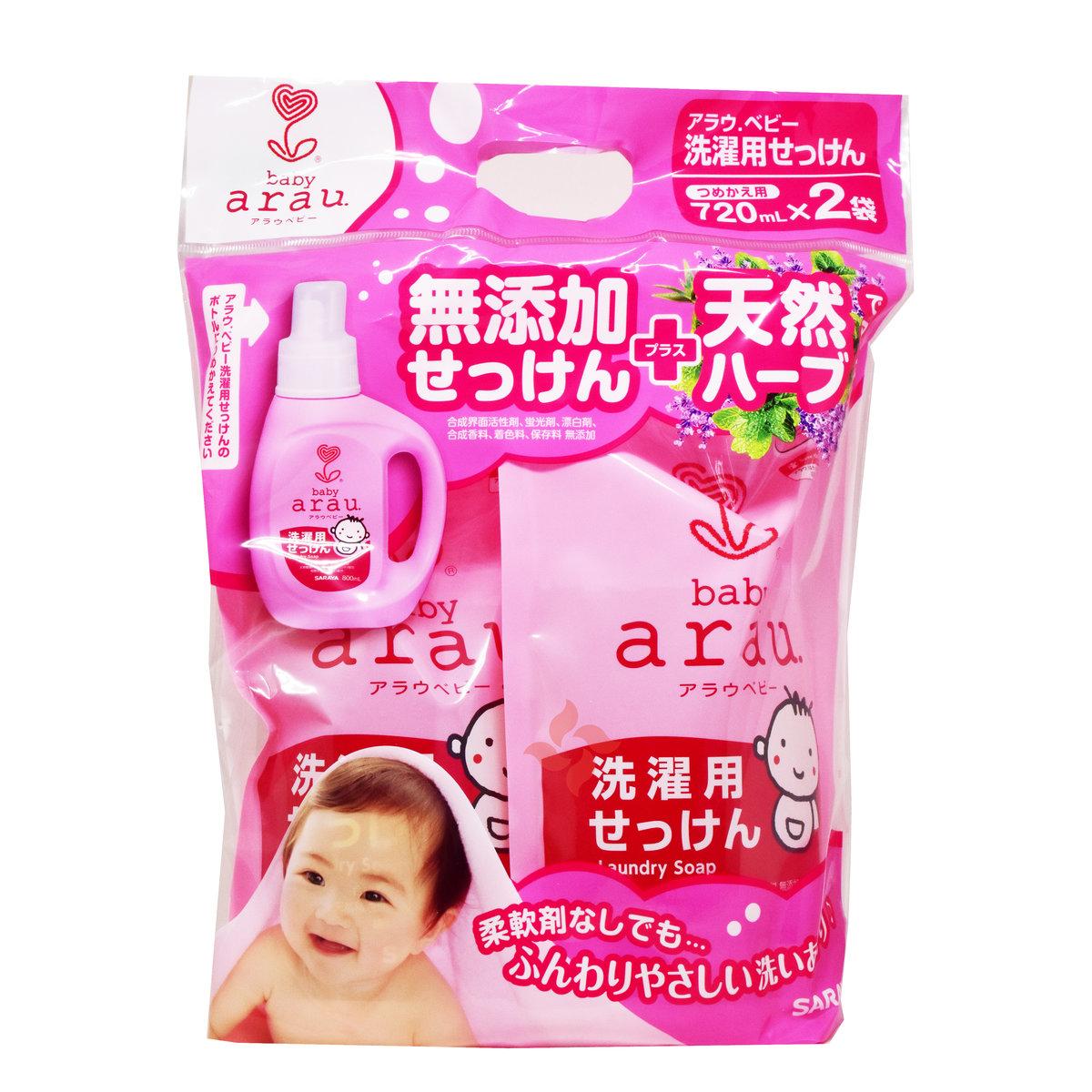 嬰兒衣服洗衣液補充裝 720ml x 2包入 (4973512257469)