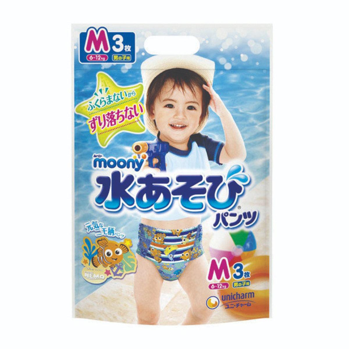 MOONY 游泳專用學習褲 x 3片入 (男童M) (4903111257348)