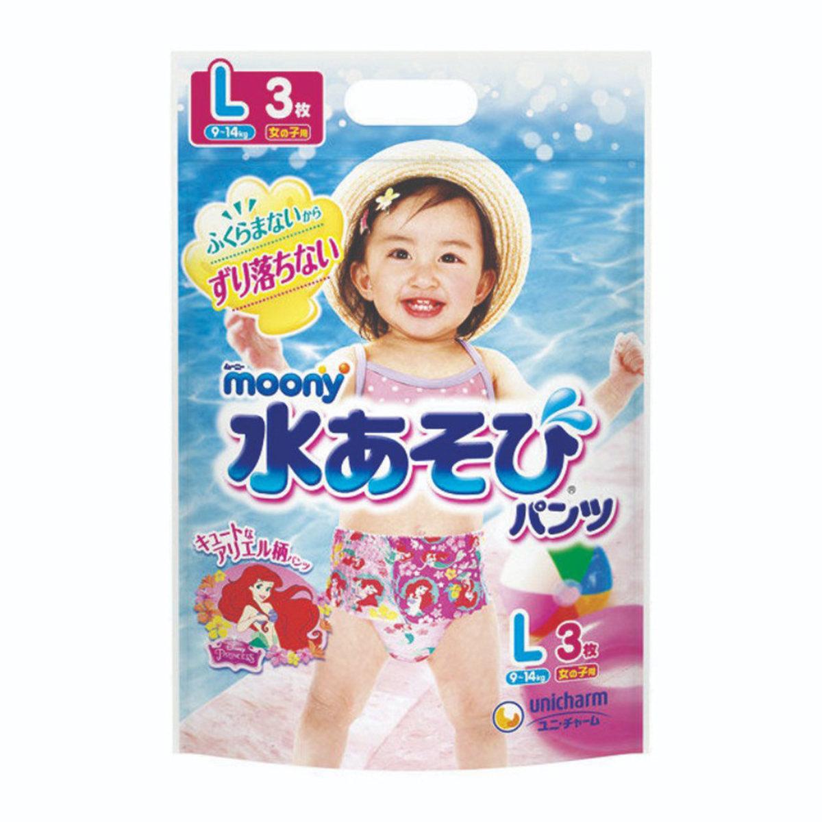 MOONY 游泳專用學習褲 x 3片入 (女童L) (4903111259588)