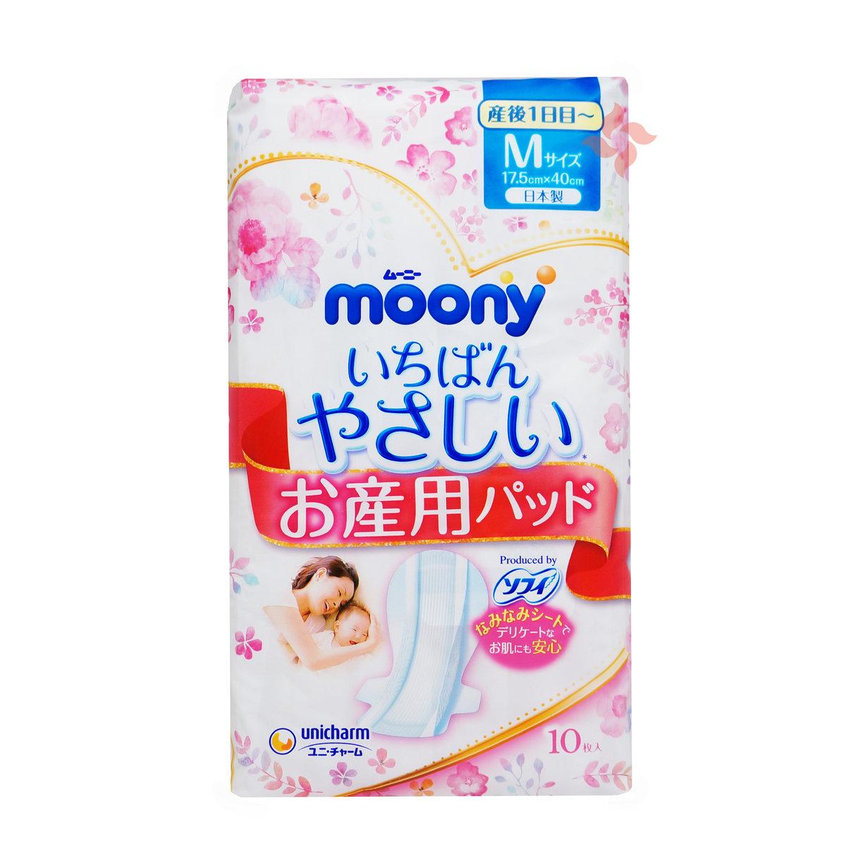 Unicharm Moony Pregnant woman care pad 17.5*40cm 10pcs - M (parallel import products)(4903111211173)