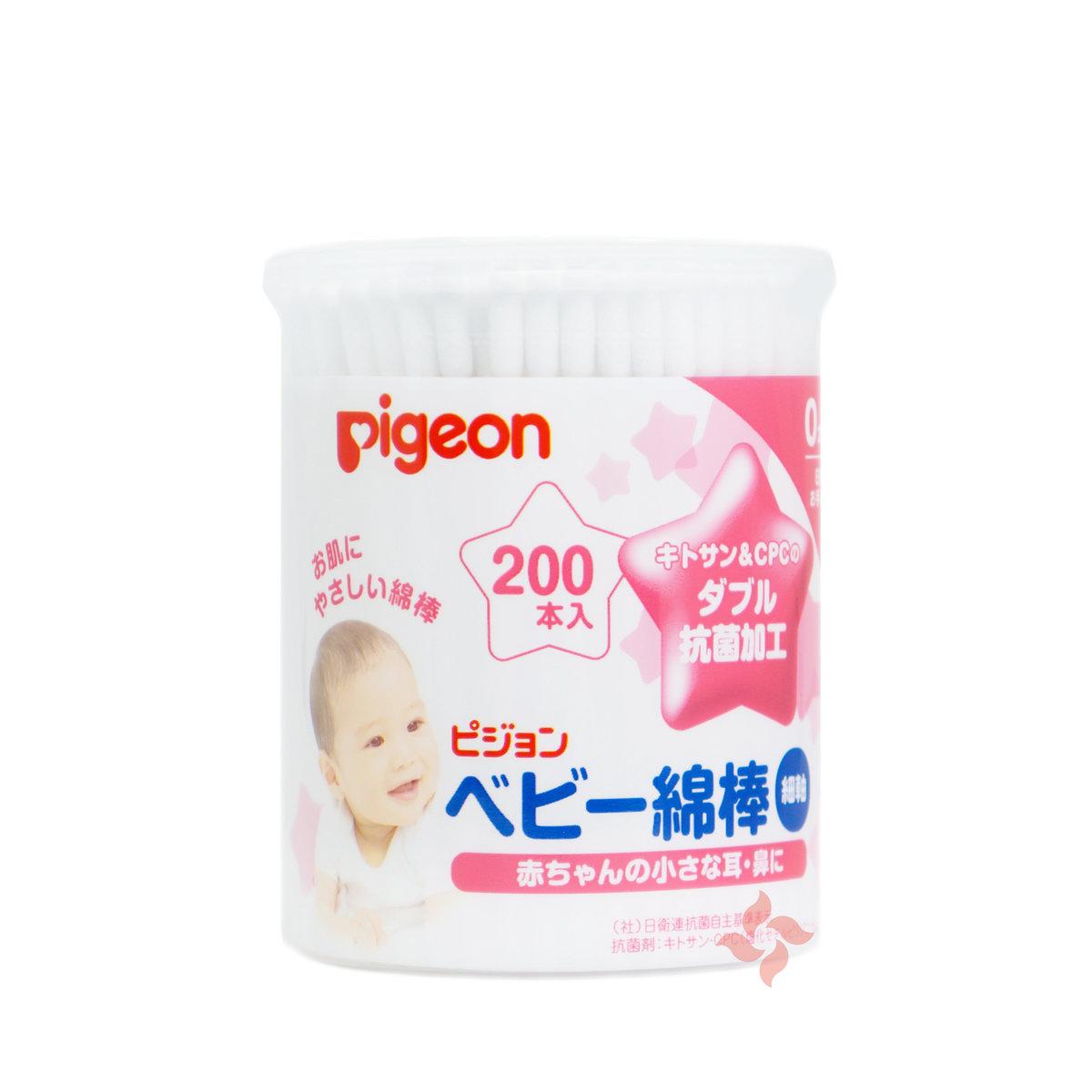 嬰兒抗菌細軸型棉棒清潔嬰兒耳鼻用 (200支) (4902508101219)