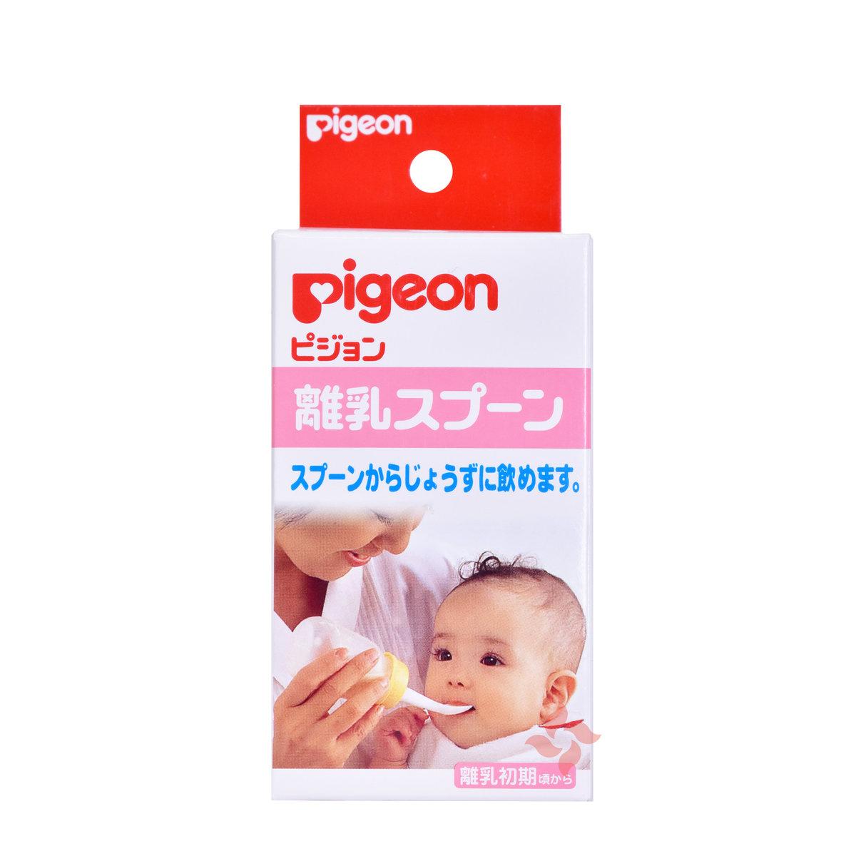 嬰兒離乳餵食匙羹瓶 120ml (4902508030120)