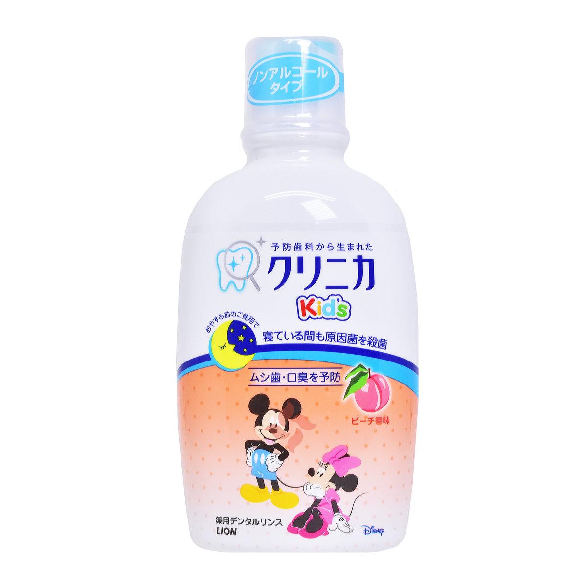 Clinica Kids dental rinse juicy peach 250 ml  (4903301099291)