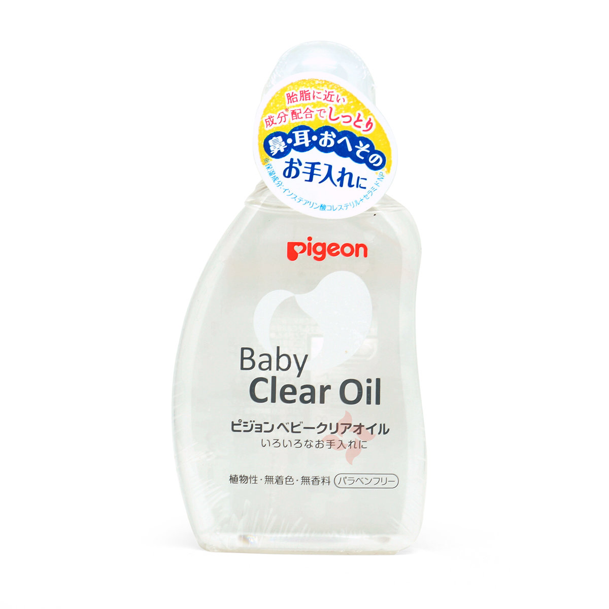 Baby Clear Oil 80ml (4902508083751)