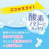 Clear baby 酵素除菌清潔粉 350g (4902508121491)