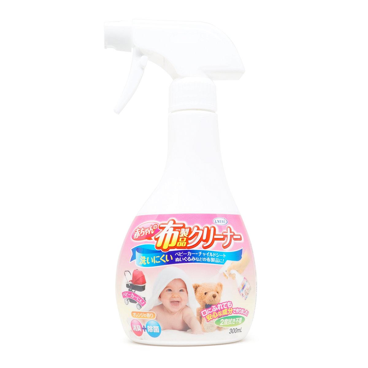 Fabric Cleaner Spray 300ml (4968909056145)