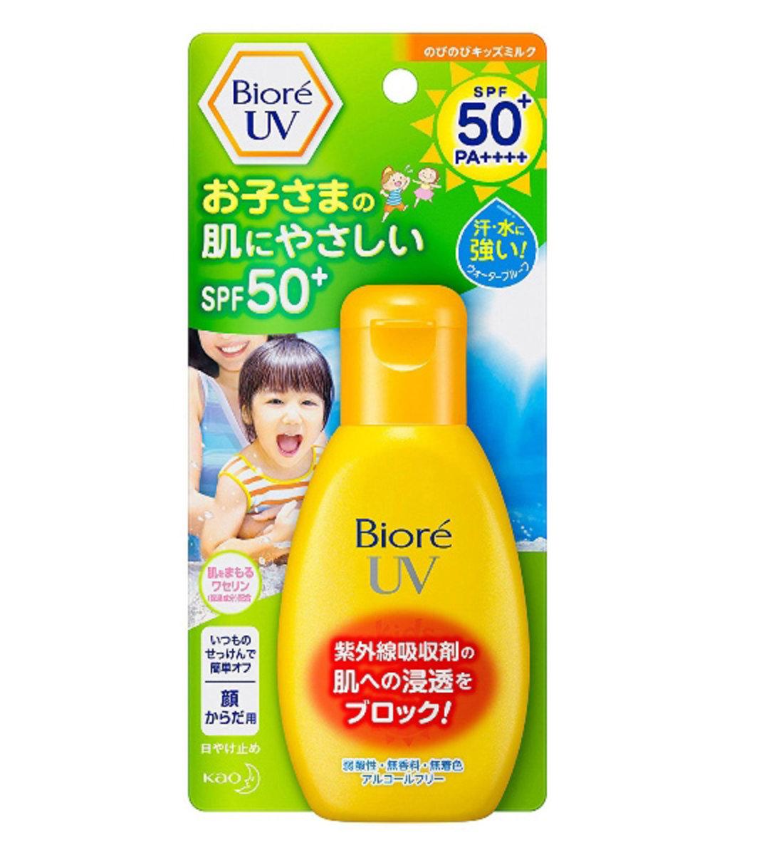 UV兒童用防曬乳 SPF50+ 90g