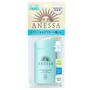 ANESSA 安耐曬 兒童專用低刺激防曬乳  SPF34 + PA +++  60ml 藍瓶