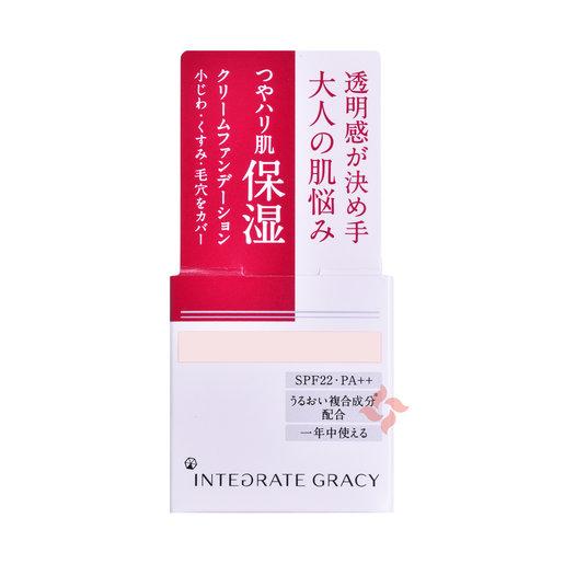 Integrate Gracy 完美意境保濕粉霜 粉底霜 25g (OC-10 明亮膚色)(4901872327775)