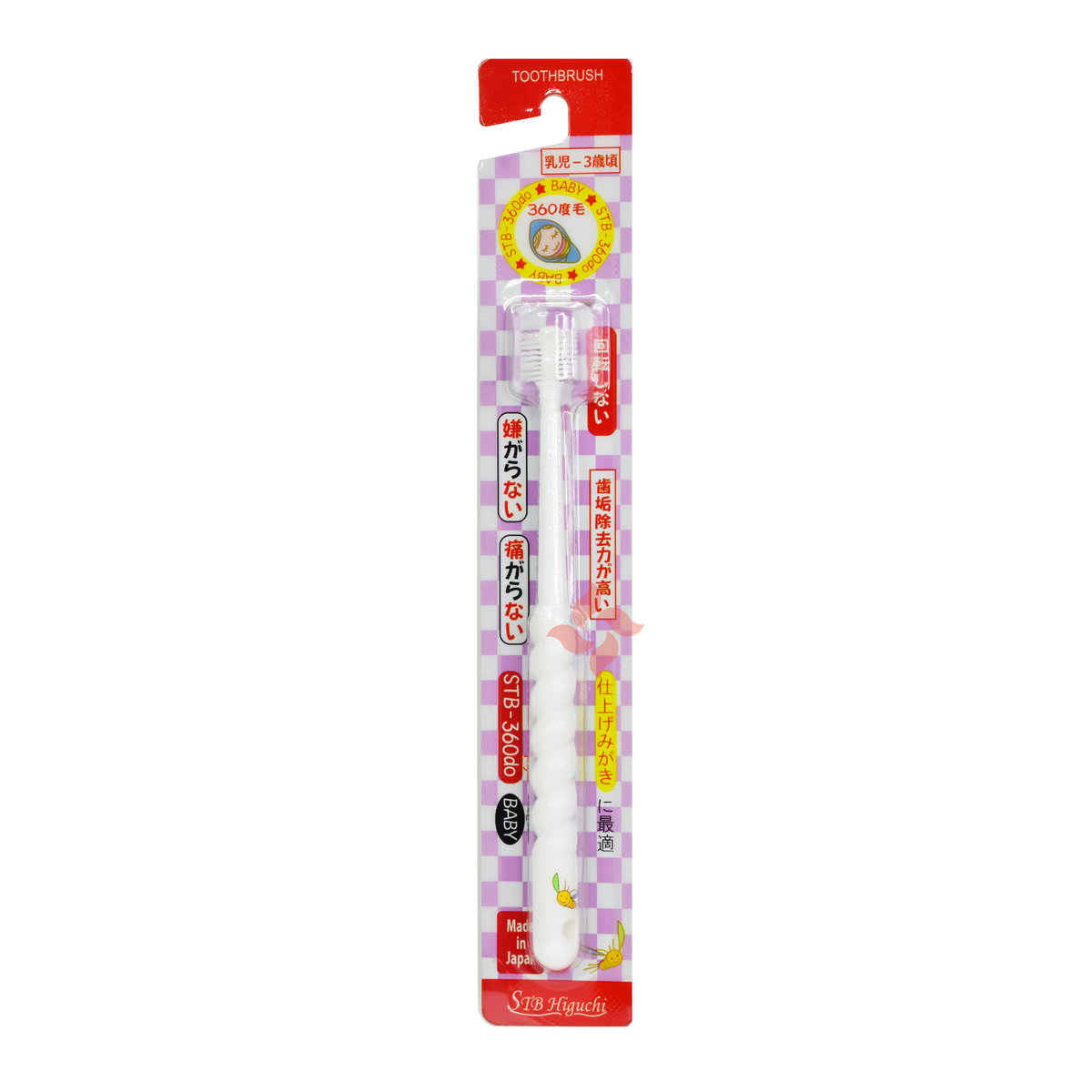 360do Baby Toothbrush  13.5mm X1pc (Random Color & new and old packaging) (91506/92268/91230)
