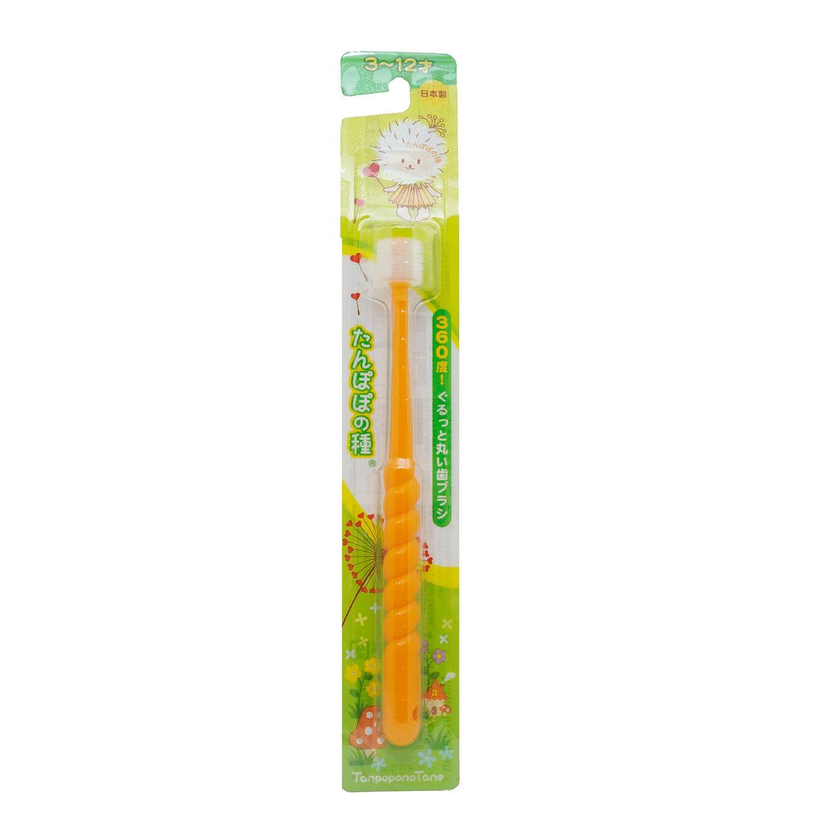 蒲公英 360do DKI-A 兒童牙刷 14.5mm  (顏色隨機發貨) 4571196891209/4571196891483 / 4571196892411