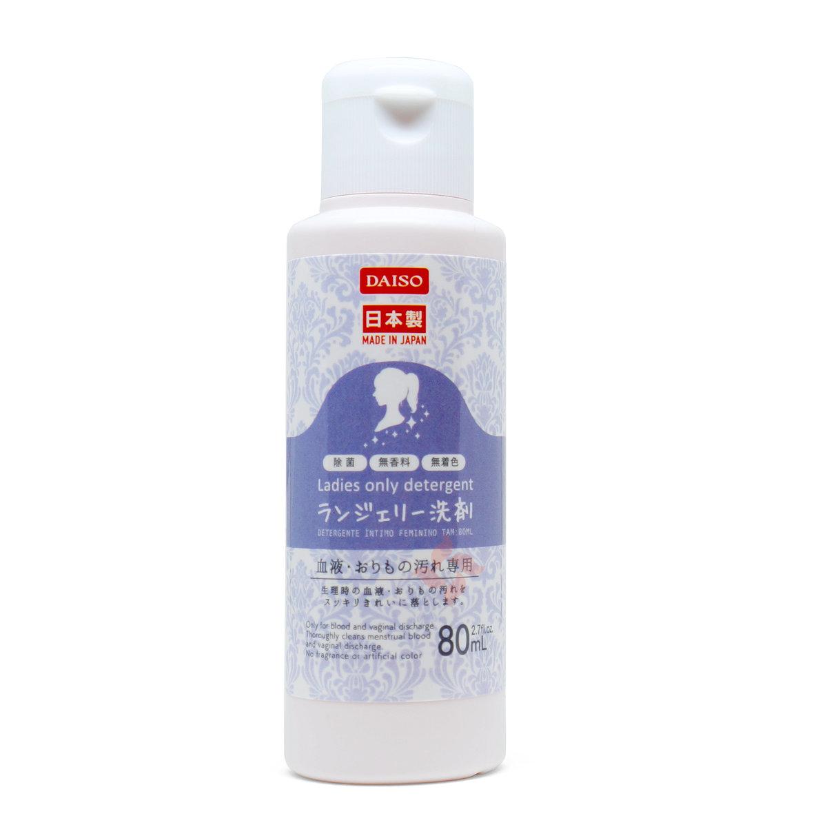 大創 女性衣物專用洗劑 80ml (新舊版隨機發貨) (4979909734988)