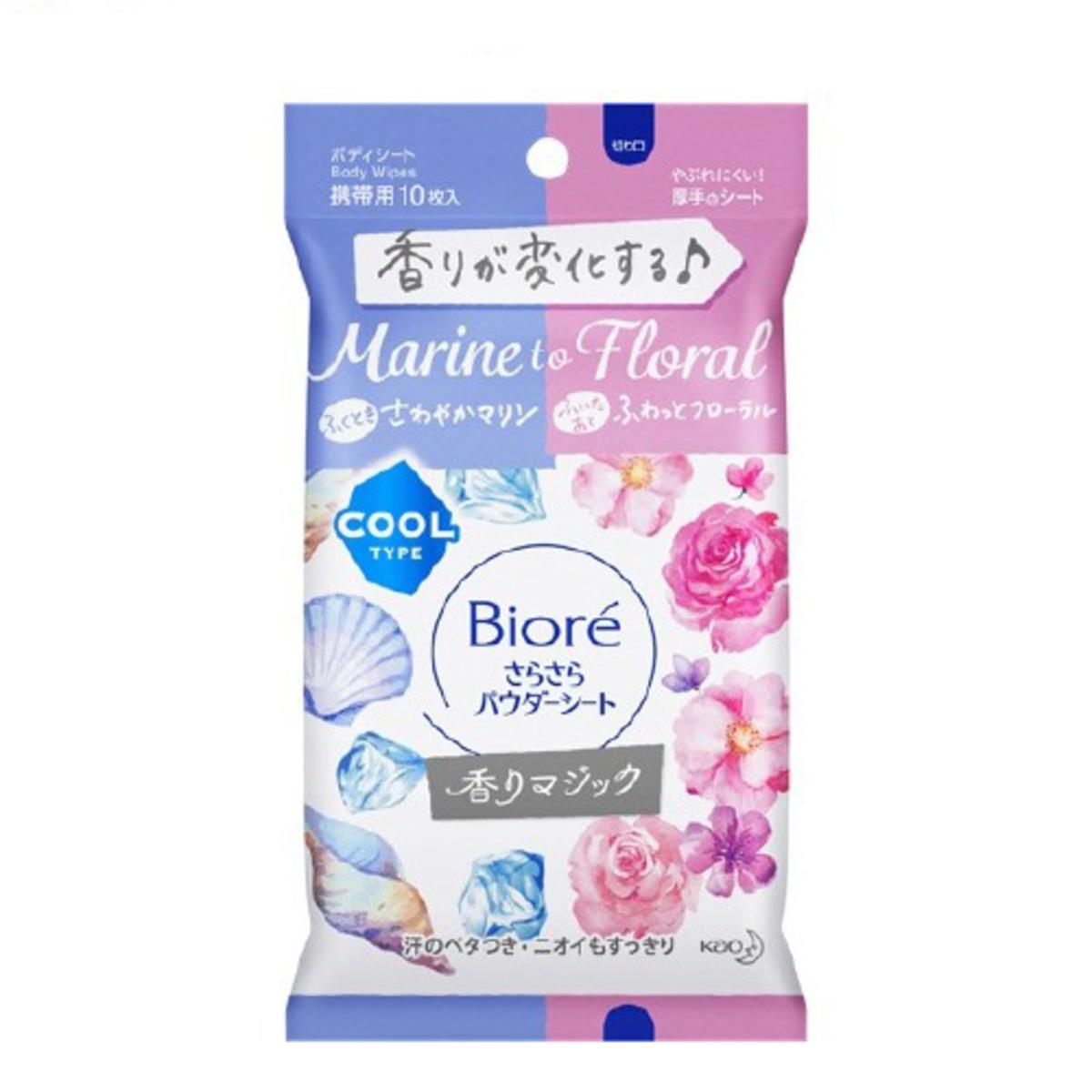 (新包裝 !) 爽身粉濕巾 魔術香味 10枚入 (4901301332622)