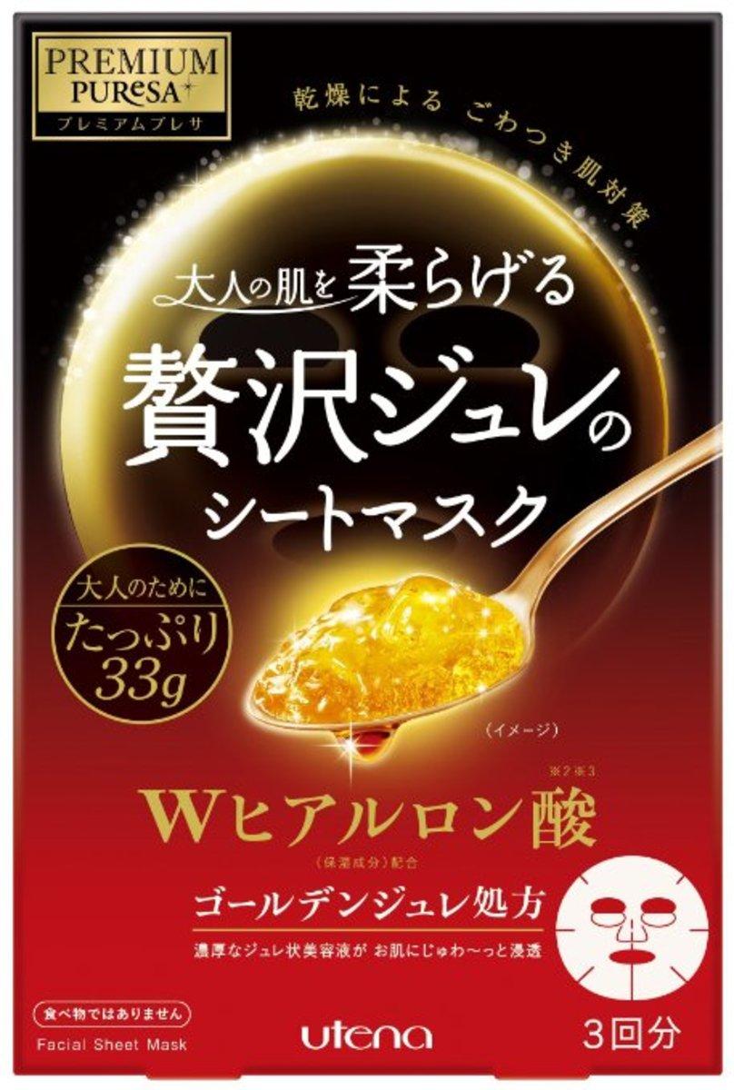 Premium Puresa 黃金果凍面膜(紅色-透明質酸) 33g (1盒3片)