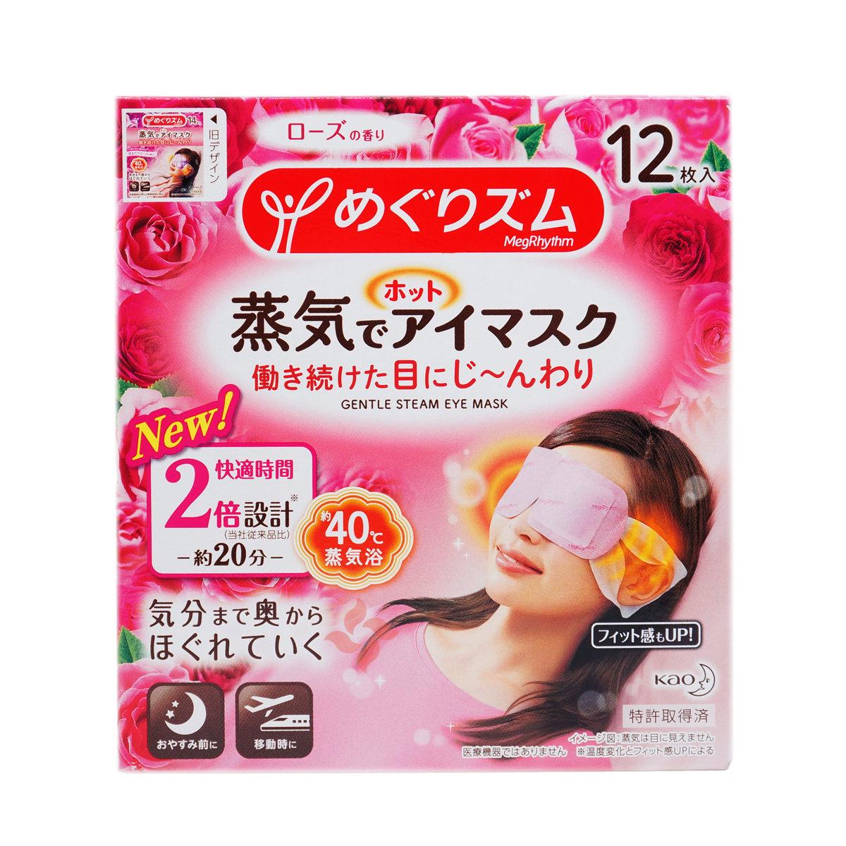 花王  蒸氣眼罩(2倍時效) 玫瑰味 12枚 (4901301348098)