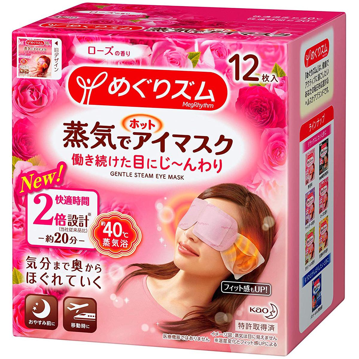 花王  蒸氣眼罩(2倍時效) 玫瑰味 12枚