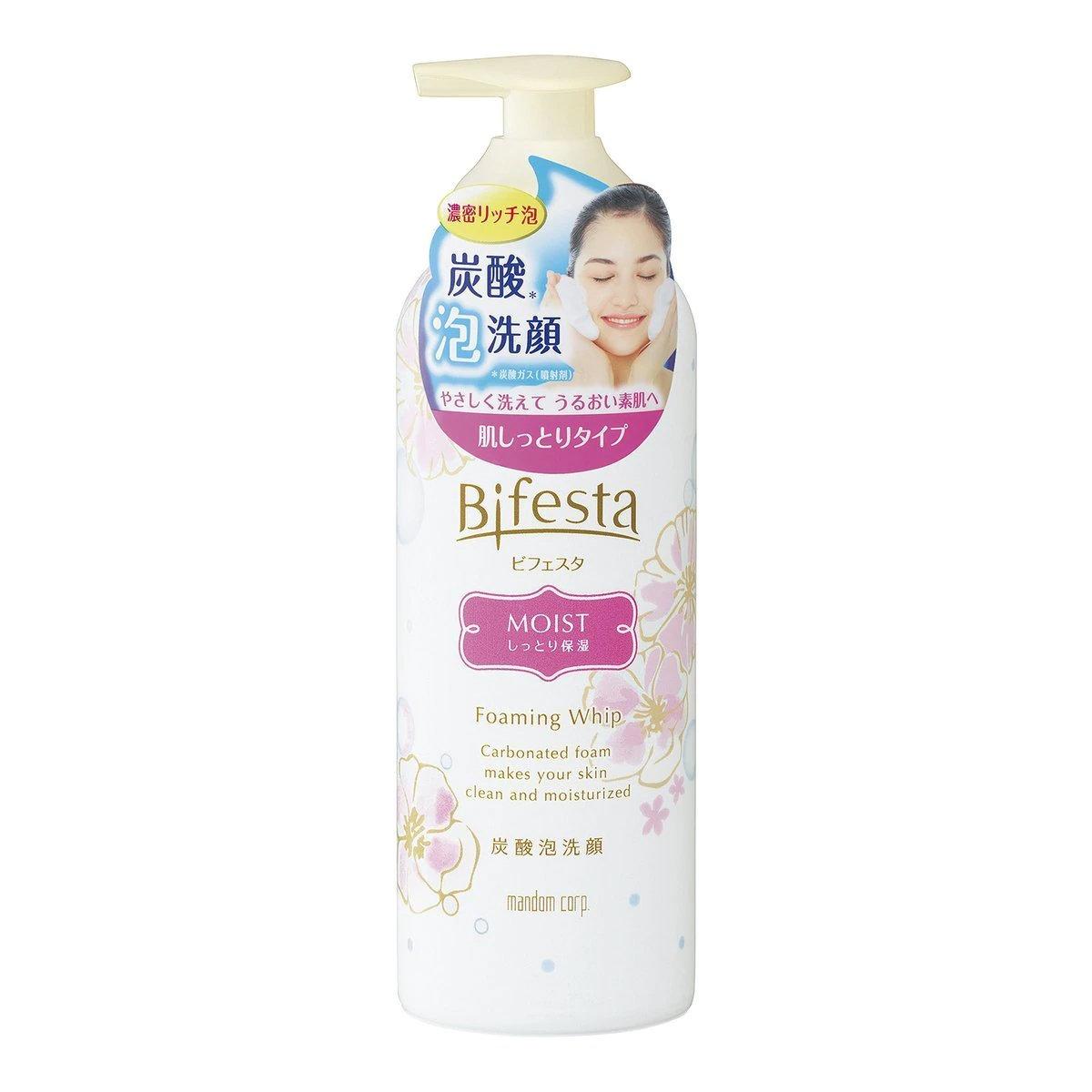 Bifesta Foaming Whip Moist Face Wash 180g (Pink)