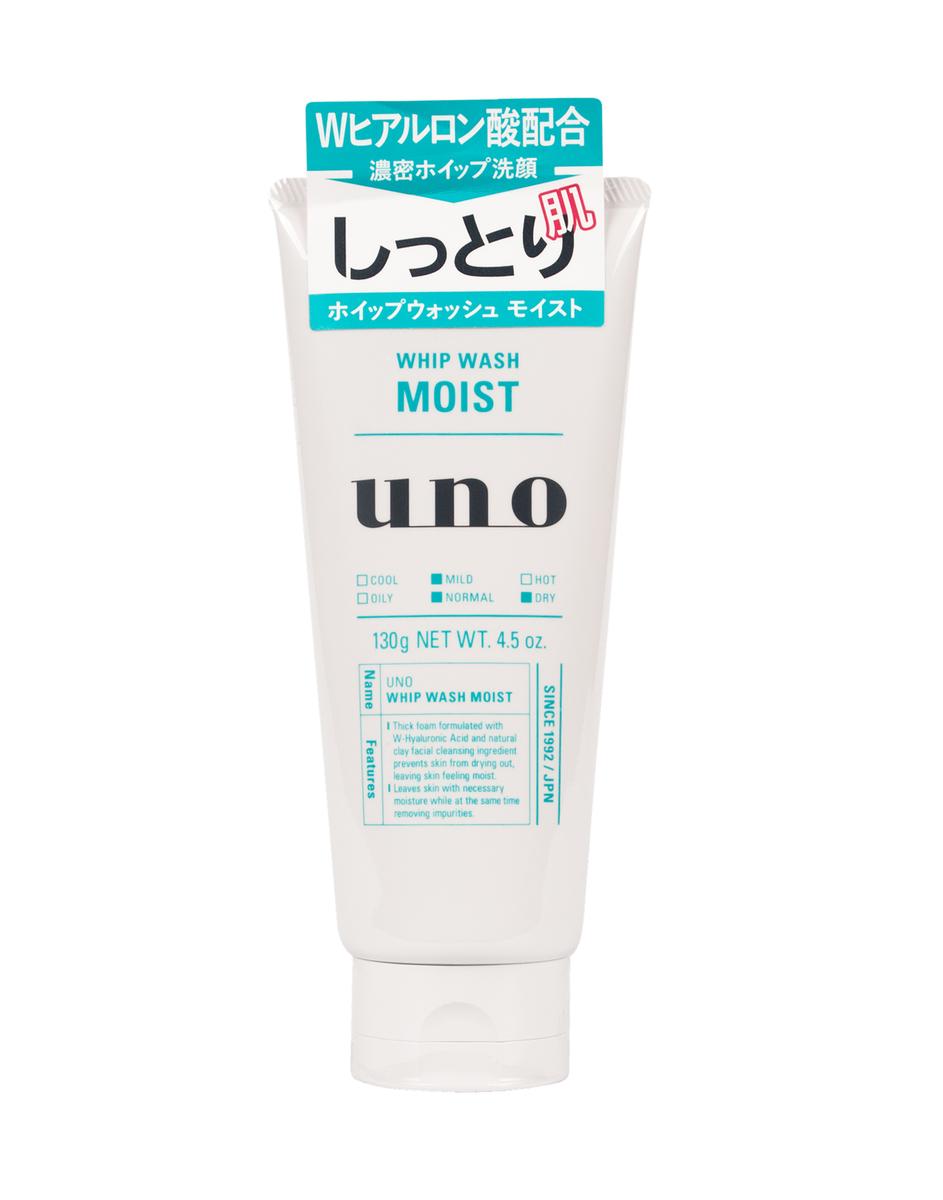 UNO 保濕洗面乳 130g (綠色滋潤)