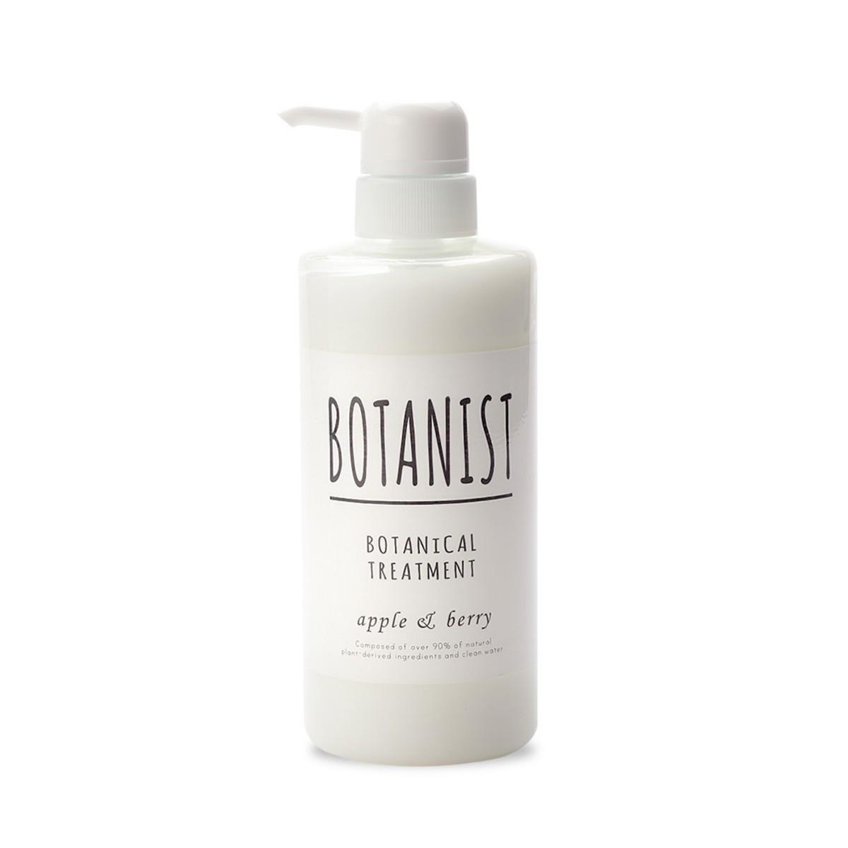 植物性光滑柔順護髮素 - 蘋果莓果 490ml (4582267391580)