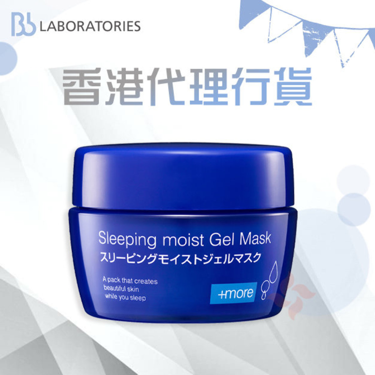 Sleeping Moist Gel Mask 80g (4520060622005)