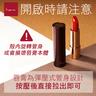經典緞光唇膏 3.5g (#01 暮光) 土橘調 (香港代理 原裝行貨)