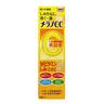MELANO CC 藥用黑斑集中保養美容液 20g