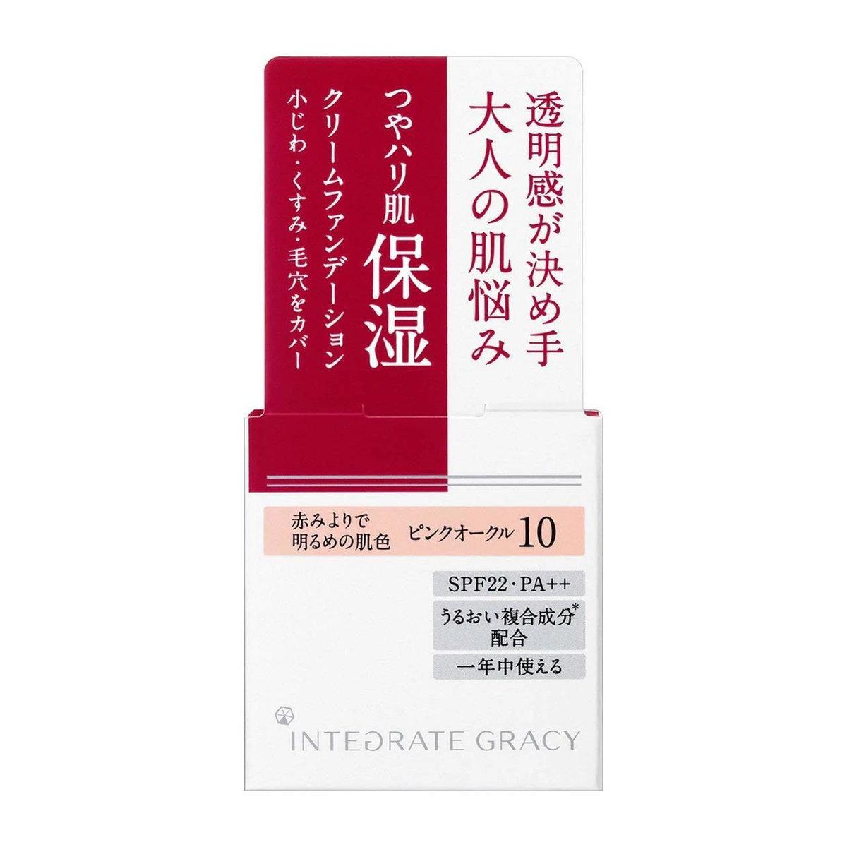Integrate Gracy 完美意境保濕粉霜 粉底霜 25g (PO-10 粉調明亮膚色)