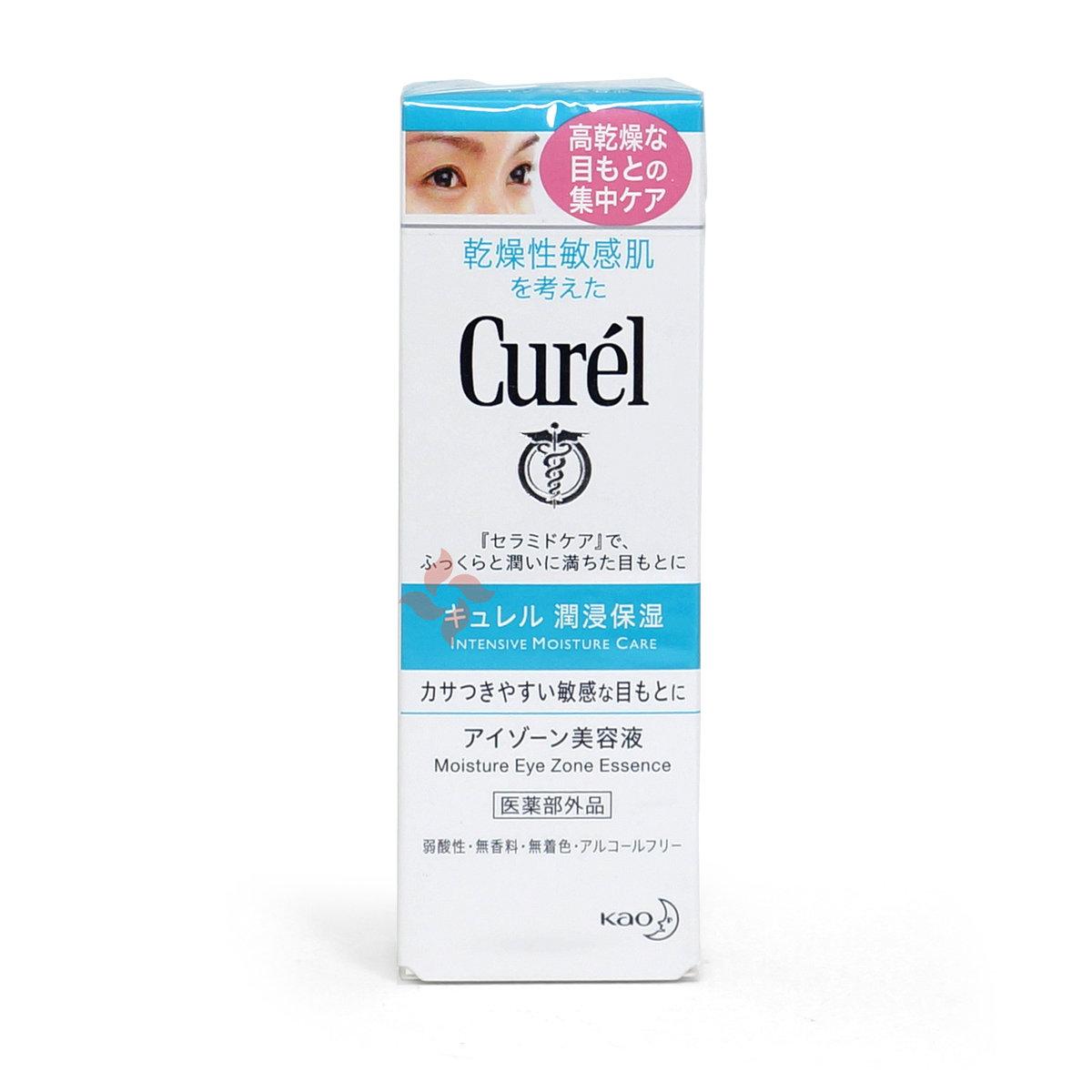 Curel Face Care Serum Moisture Eye Zone Essence (Intensive Moisture Care) 20g(4901301251572)
