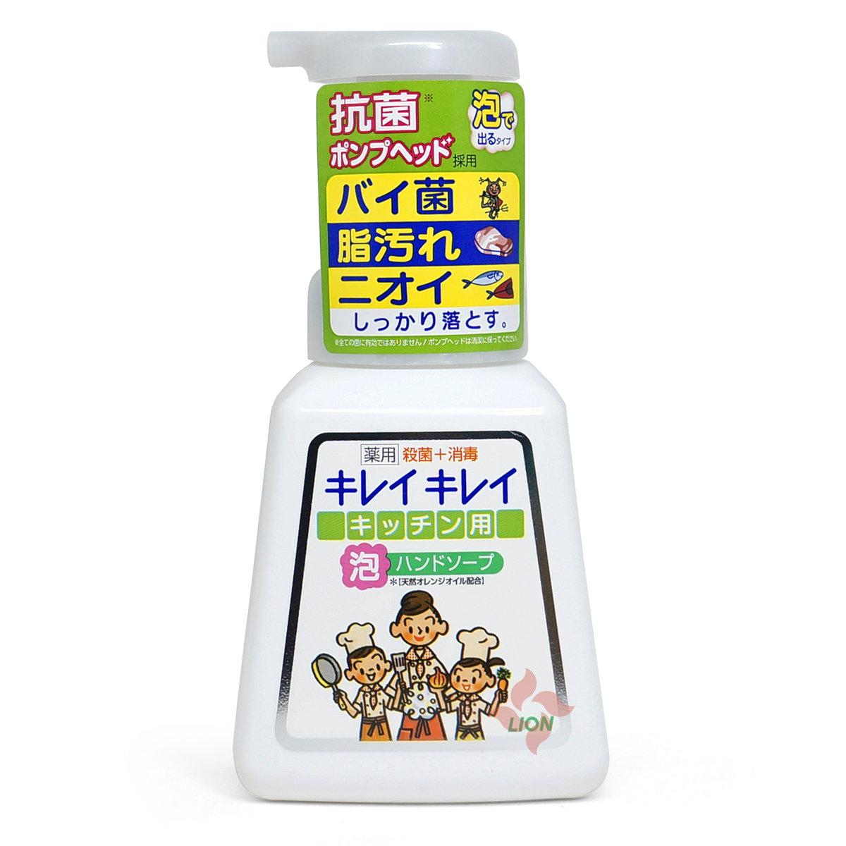 廚房泡沫洗手液 230ml  (4903301219620)