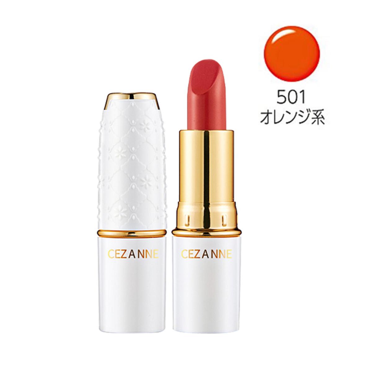 潤彩唇膏 4.2g #501