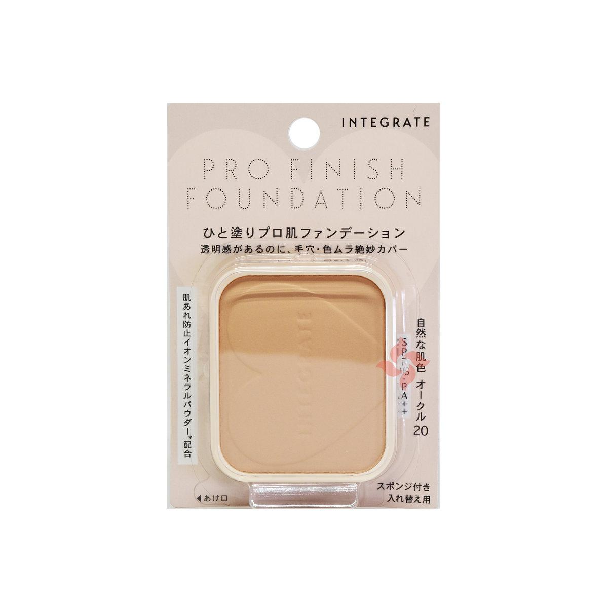 Integrate Gracy 完美意境粉芯 SPF16/PA++10g OC-20 自然膚色(4901872055500)