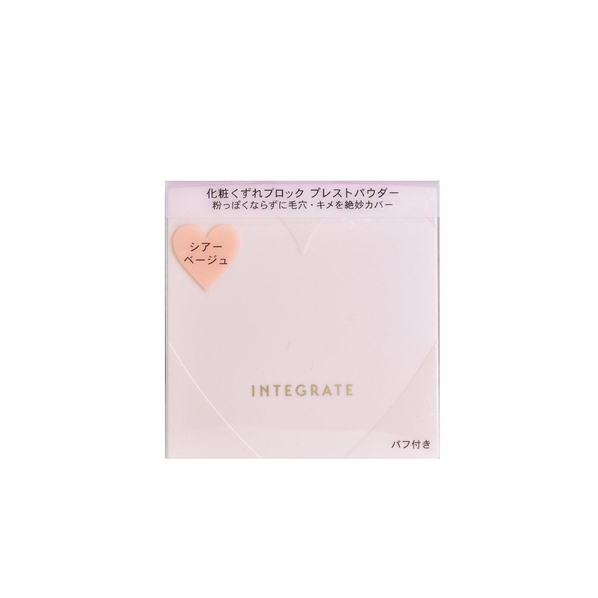 Integrate Super Keep Powder Makeup Base Face Powder 6.5g(4901872099641)