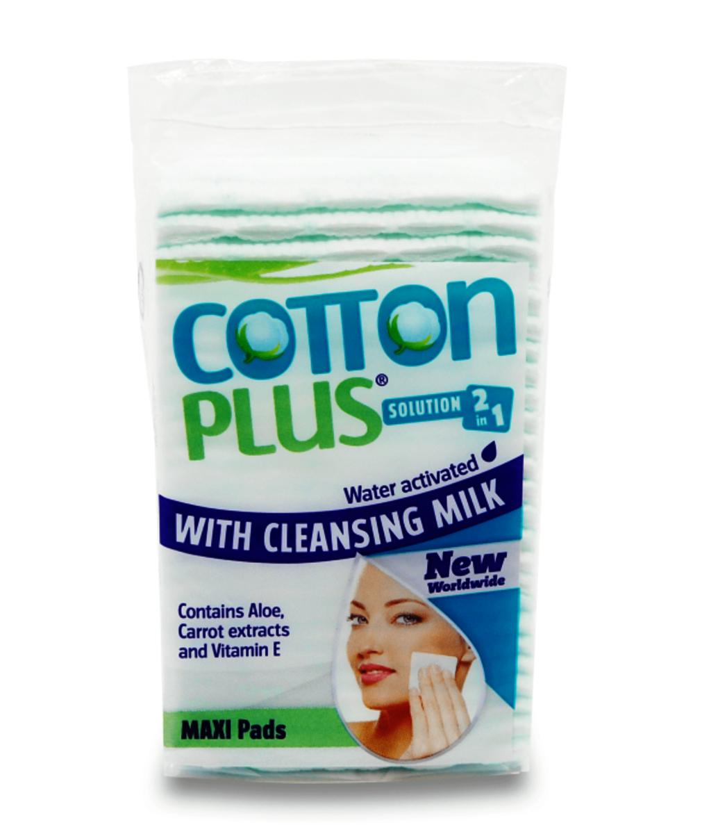(意大利製造)水抹潔妝棉 50枚  (8023546553740)