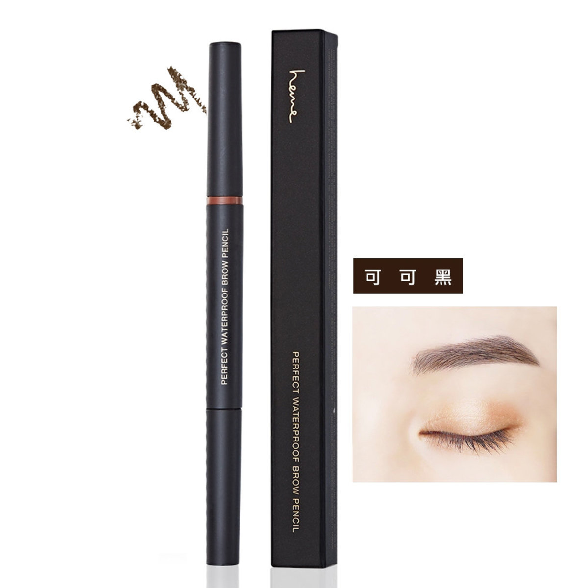 Perfect Waterproof Brow Pencl 0.5g (#Cocoa Black)